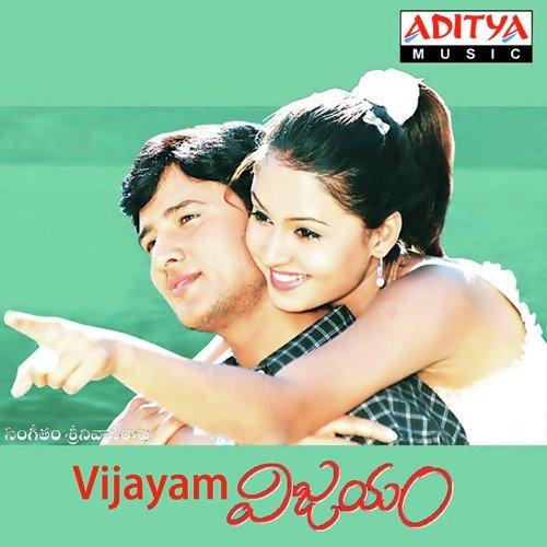 Image result for Vijayam
