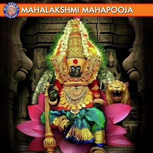 Mahalakshmi Ashtakam Song - Download Mahalakshmi Mahapooja