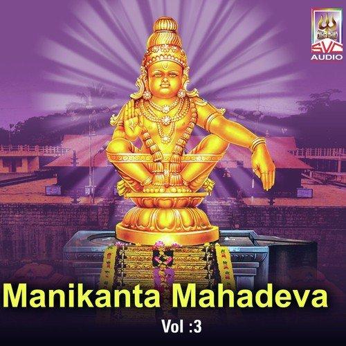 Manikanta Mahadeva Vol : 3