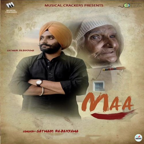 Maa Song - Download Maa Song Online Only on JioSaavn