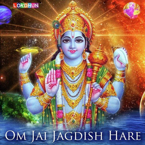 Om Jai Jagdish Hare (Full Song) - Anup Jalota - Download or