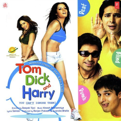 Dick harry jhoom jhoom tom