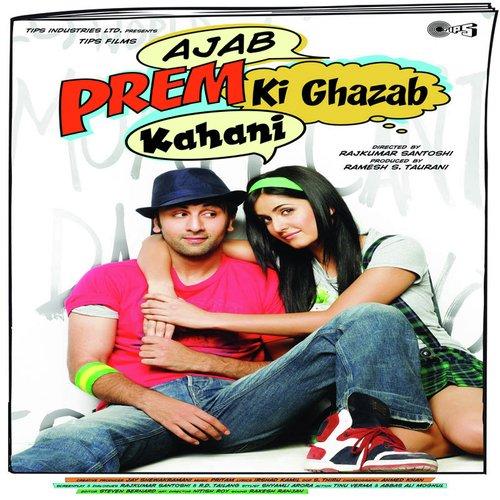 Prem Ki Naiyya Lyrics from Ajab Prem Ki Ghazab Kahani ...