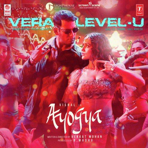 """Vera Level - U (From """"Ayogya"""")"""