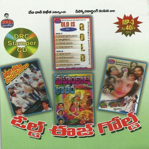 Telugu old hit songs | telugu super hits of 1980's jukebox.