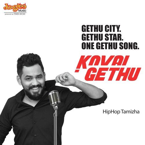 gethu tamil movie ringtones