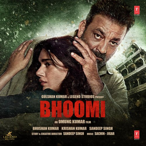 Lag Ja Gale Duet Song Download Bhoomi Song Online Only On Jiosaavn
