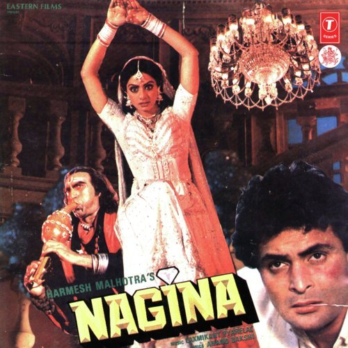 Nagina Songs - Download and Listen to Nagina Songs Online