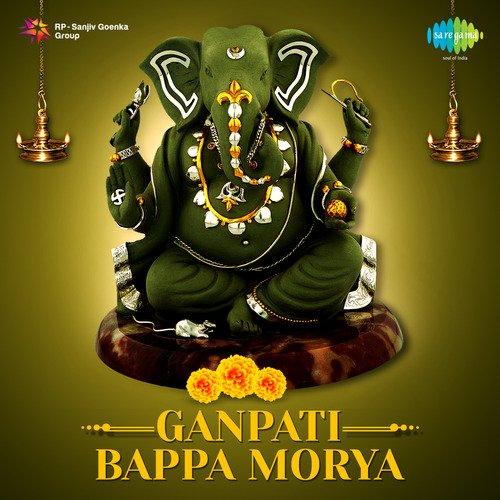 ganpati bappa morya ganpati bappa morya songs gujarati album