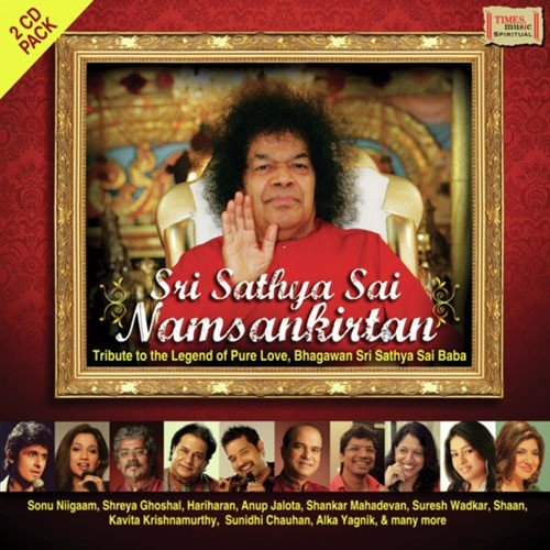 Janani Maa Sai Janani Maa Song - Download Sri Sathya Sai