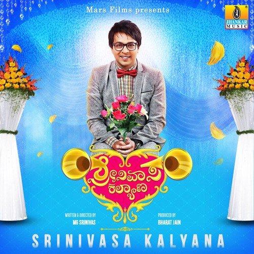 Raghavendra Thane