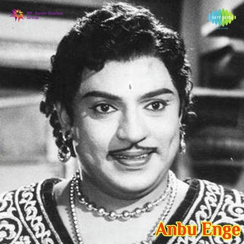 O priya song download anbu magan song online only on jiosaavn.