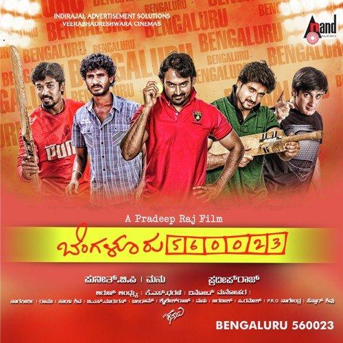 Bengaluru - 560023