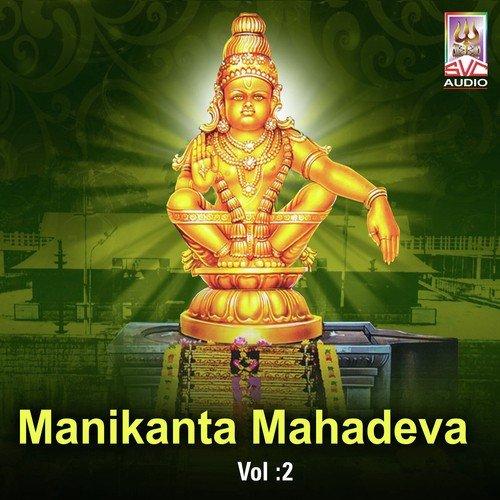 Manikanta Mahadeva Vol : 2