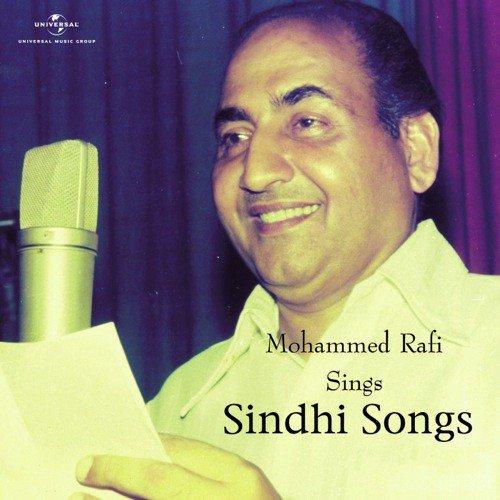 Kalangi Wara Lal (Album Version) (Full Song) - Mohammed Rafi