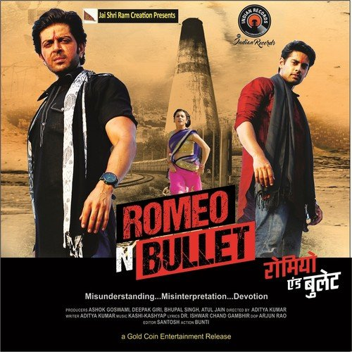 Romeo-N-Bullet-Original-Motion-Picture-S