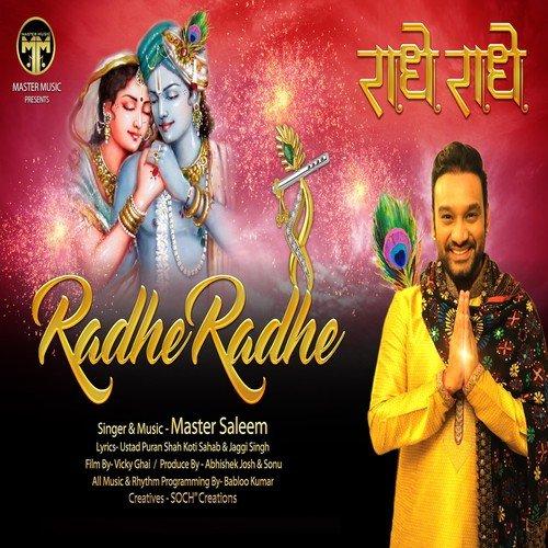 Radhey radhey download.