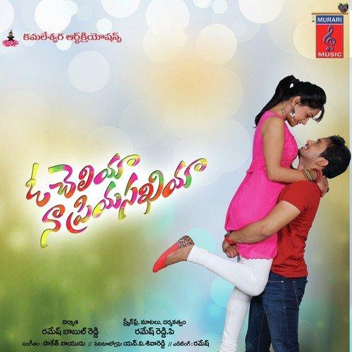 Download Sakhiya Song