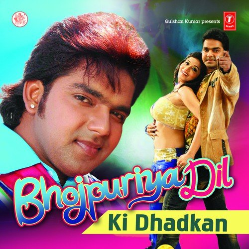 One Man Song Download By Singa: Download Bhojpuriya Dil Ke