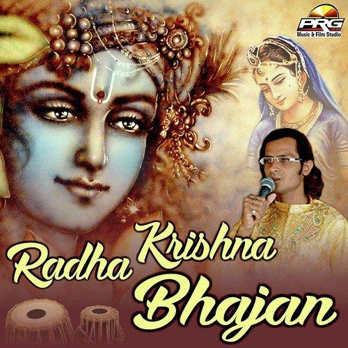 Radha Krishna Bhajan by Rajendra Vyas - Download or Listen