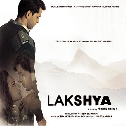 Shakiyaan Song Download Lyrics Mp3: Shaan, Shankar-Ehsaan-Loy