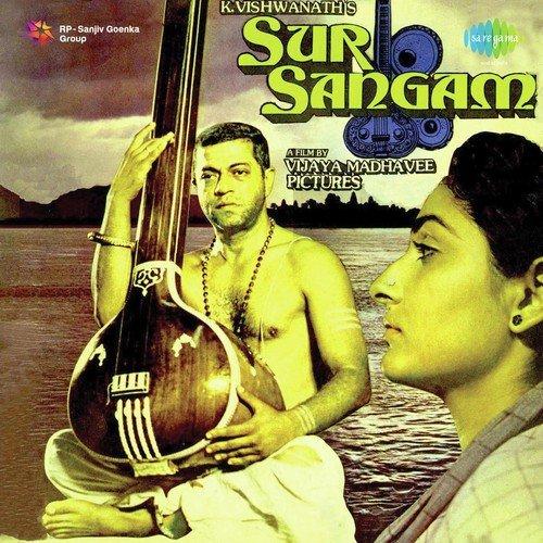 Dhanya Bhag Seva Ka Avsar Paya Lyrics - Sur Sangam - Only on Saavn