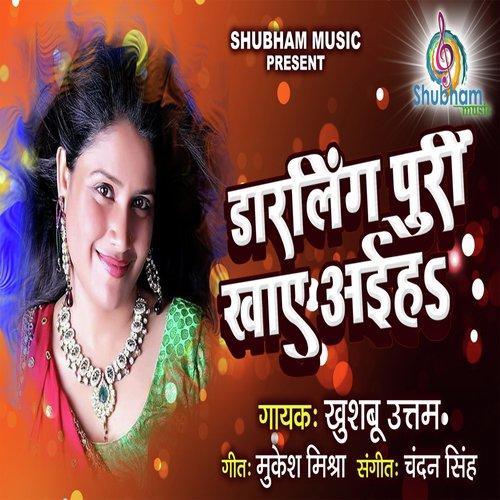 Darling Puri Khaye Aiha
