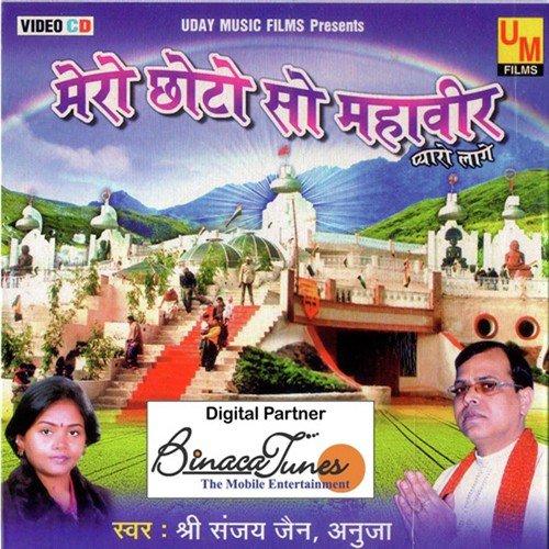 Mahavir swami jayanti wallpapers hd backgrounds, images, pics.