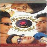 Chori Chori Song - Download Om Jai Jagadish Song Online Only