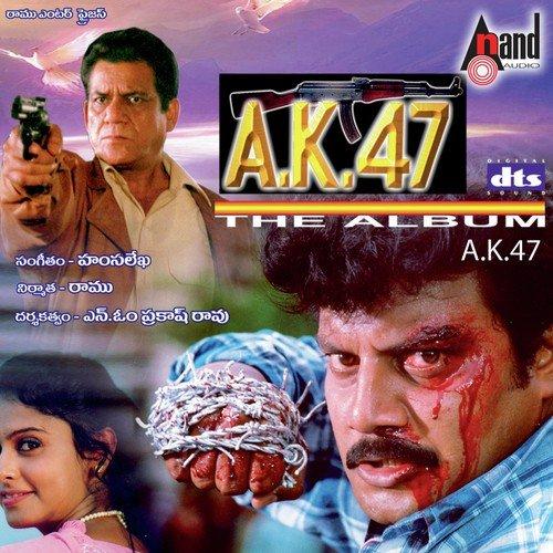 AK-47 by Srinivas, K  S  Chithra - Download or Listen Free