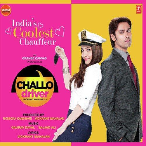 https://c.saavncdn.com/817/Challo-Driver-2012-500x500.jpg