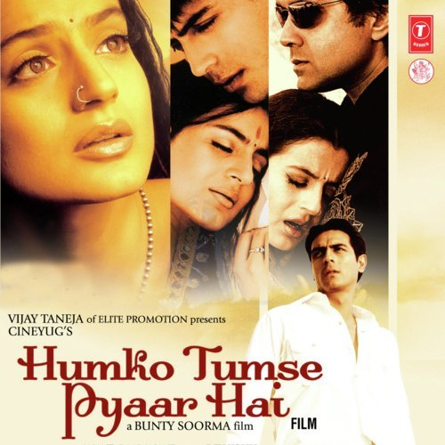 Bepanah Pyar Hai Tumse Song From Bepanah: Humko Tumse Pyaar Hai (Full Song)