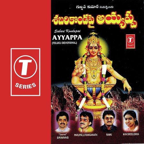 Parupalli sri ranganth songs download or listen to new parupalli.