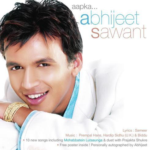 Tere Bina - Abhijeet Bhattacharya Songs PK || Remix Mp3 ...