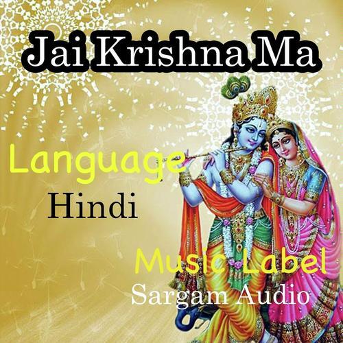 Jai Krishna Mata Song - Download Jai Krishna Ma Song Online Only on