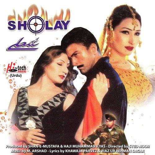 Sholay (Full Song) - Saira Naseem - Download or Listen Free Online