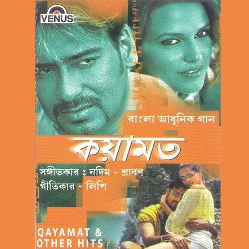 Qayamat & Other Hits