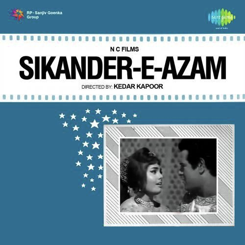 Sikander-E-Azam Songs - Download and Listen to Sikander-E