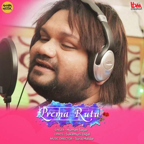 Listen to Prema Rutu Songs by Humane Sagar - Download Prema