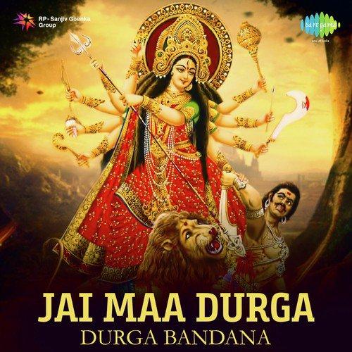 Durga Vandana