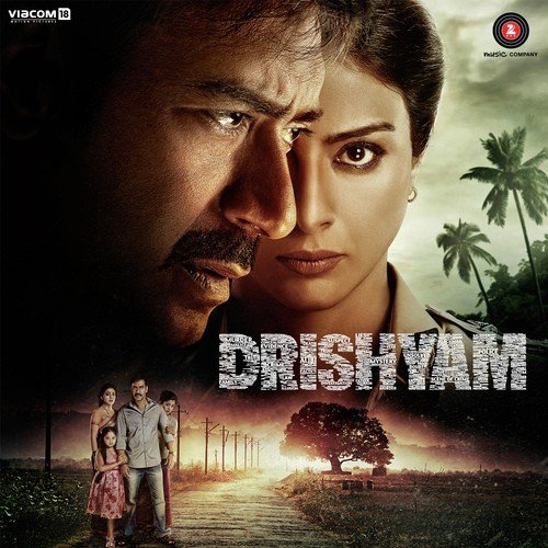 Drishyam Songs - Download and Listen to Drishyam Songs