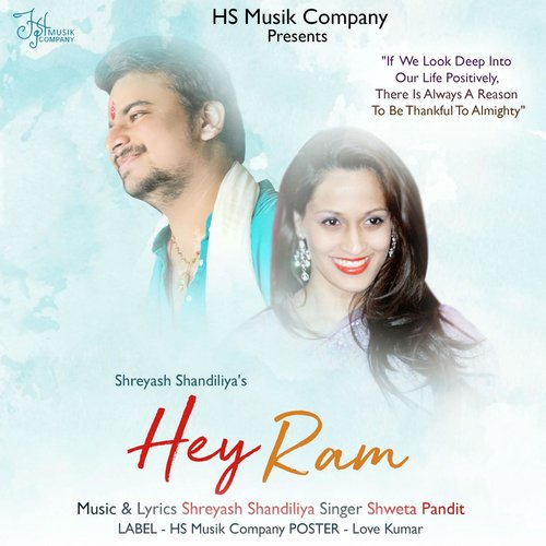 hey ram movie songs