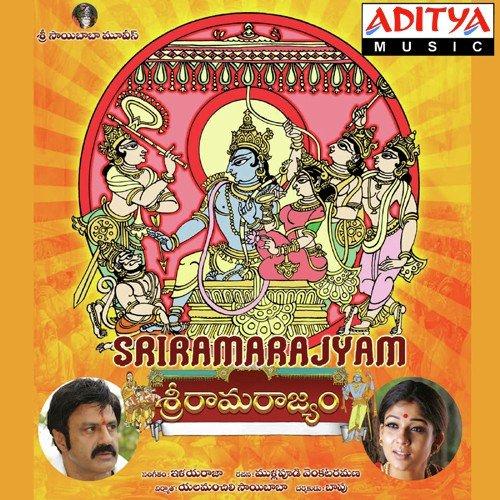 Jagadhanandhakaraka