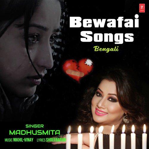 Bewafai Songs - Bengali