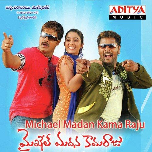 Michael Madan Kama Raju - Download Songs by Chakri