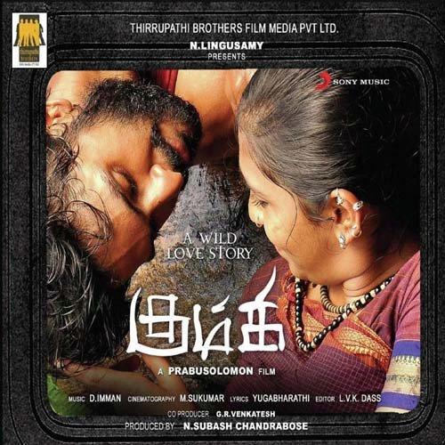 Kumki songs lyrics in tamil language