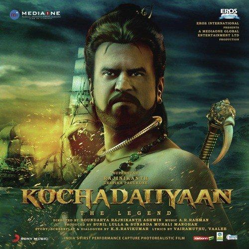 Kochadaiiyaan 2 full movie in hindi free download mp4 hd