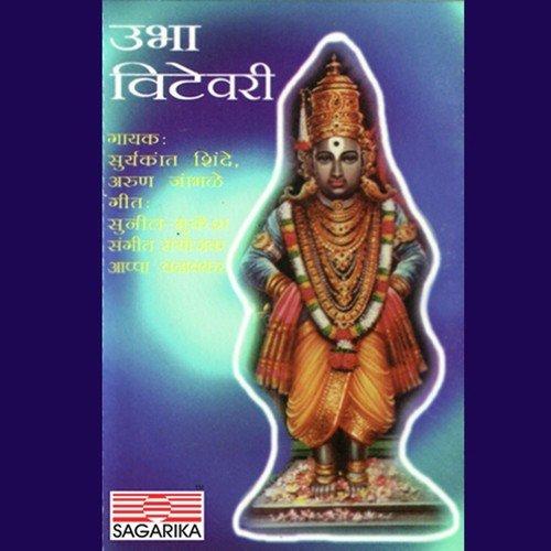 Ubha Vithevari