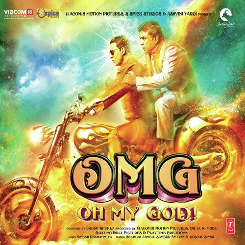 Kanji In Court | OMG: Oh My God | Akshay Kumar | Paresh