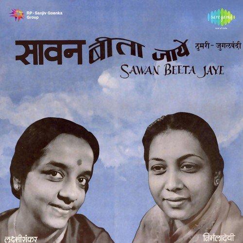 Na Mane Mori Baat - Thumri (Full Song) - Lakshmi Shankar - Download